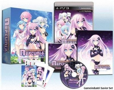 Hyper Dimension Neptunia mk2 LE