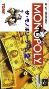 Monopoly Game 2