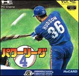 Power League IV PC Engine