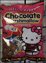 Hello Kitty Chocolate Marshmallow 1.7oz
