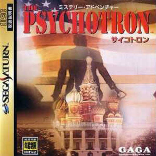 Psychotron, The