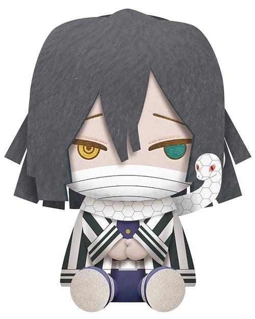 Demon Slayer Obanai Iguro 8 Inch Big Plush