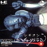 Legion CD-ROM2
