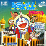 Doraemon: Nobita No Dorabian Night Super CD-ROM2