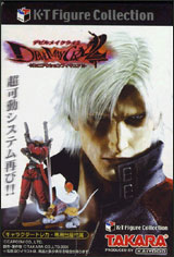 Devil May Cry Series 2 Trading Figure
