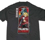 FullMetal Alchemist Tall Duo T-Shirt LG