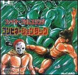 Fire Pro Wrestling: Combination Tag PC Engine