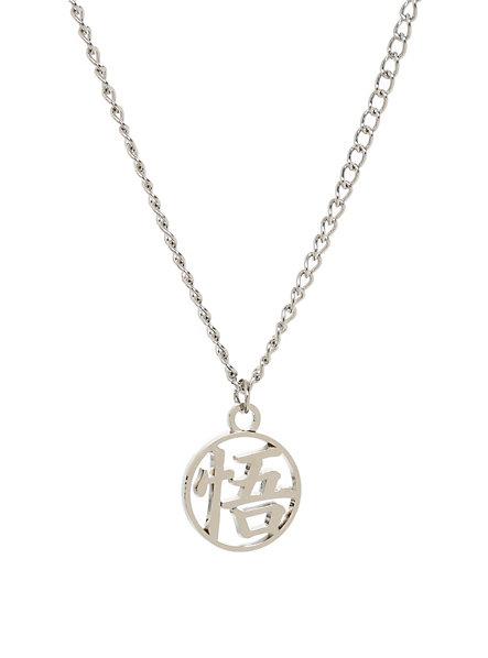 Dragon Ball Goku Symbol Metal Necklace