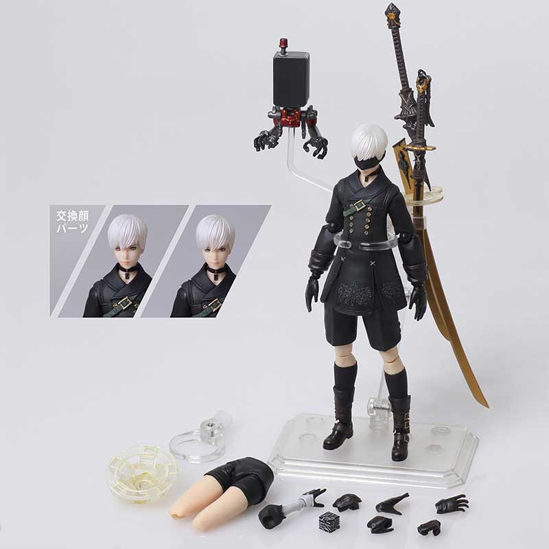 Nier Automata Bring Arts 9S action figure additional accessories
