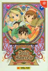 Atelier Marie & Elie: Salburg no Renkinjutsushi 1+2