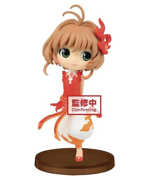 Card Captor Sakura Clear Card Petit Q-Posket Sakura Kinomoto Figure