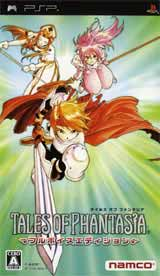 Tales of Phantasia: Full Voice Edition