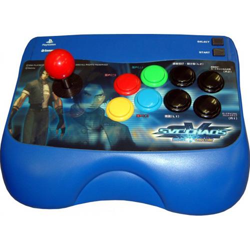 PS2 SNK Vs Capcom Fighter Stick: SNK Edition