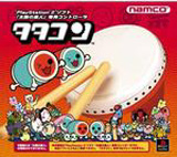 PS2 Drum Controller Tatacon by Namco