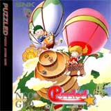 Puzzled Neo Geo CD