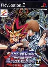 Yu-Gi-Oh! Shin Duel Monsters II: Keishou Sareshi Kioku