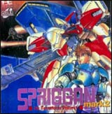 Spriggan Mark 2 SUPER CD