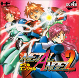 Metal Angel 2 Super CD-ROM2