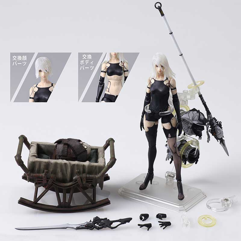 Nier Automata Bring Arts A2 action figure additional accessories
