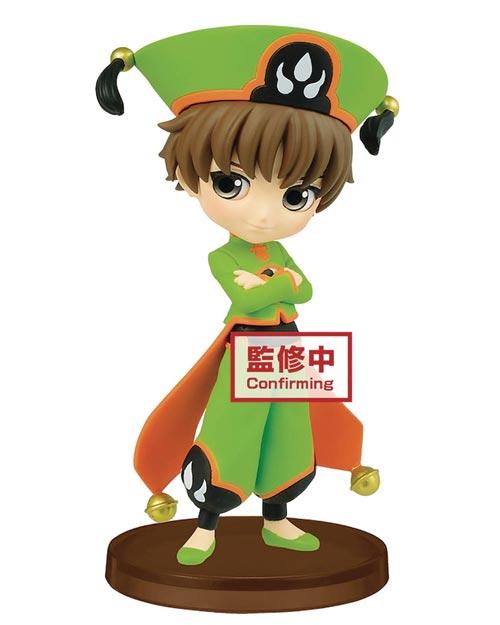 Card Captor Sakura Clear Card Petit Q-Posket Syaoran Li Figure