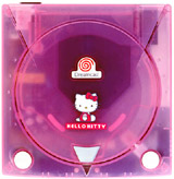 Sega Dreamcast Hello Kitty Pink Limited Edition