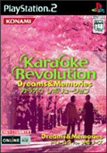 Karaoke Revolution: Dreams & Memories