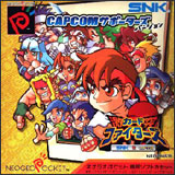 SNK vs. Capcom: Card Fighter's Clash Capcom Version