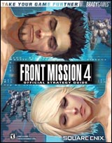 Front Mission 4 Official Strategy Guide