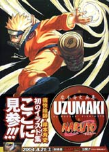 Naruto Uzumaki Illustration Book