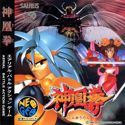 Ragnagard Neo Geo CD