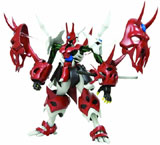 Super Robot Taisen OG 1/144 Person-Lichkeit Model Kit