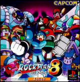 Rockman 8: Metal Heroes