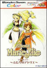 Marie and Elie: Futari No Atelier