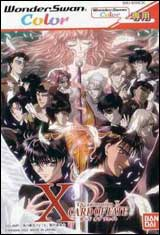 X: Card of Fate