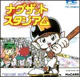 Naxat Stadium PC Engine