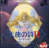 Tenshi no Uta II: Datenshi no Sentaku Super CD-ROM2