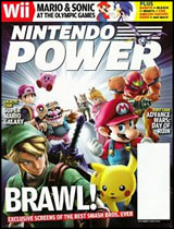 Nintendo Power Volume 222 Brawl!