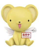 Cardcaptor Sakura Clear Card: Kero-chan Fluffy Puffy Figure