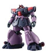 Mobile Suit Gundam 0083: MS-09F Dom Tropen Robot Spirits ANIME Figure
