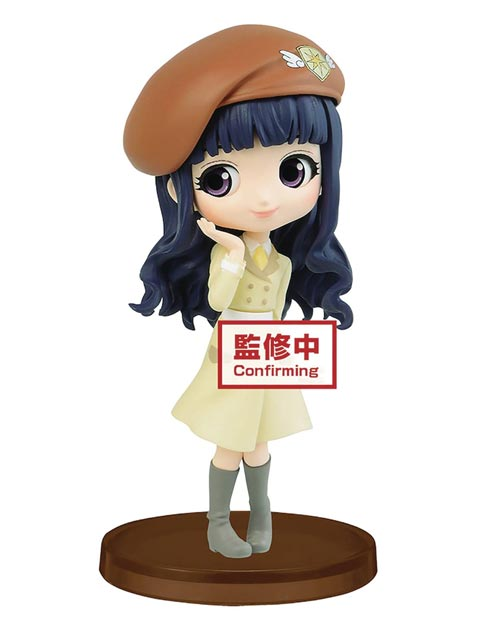 Card Captor Sakura Clear Card Petit Q-Posket Tomoyo Daidouji Figure