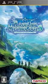 Tales of the World: Radiant Mythology 3