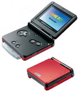 Nintendo Game Boy Advance SP Red & Black Boktai Version