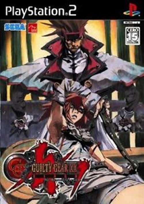 Guilty Gear XX Slash