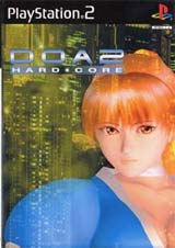 Dead Or Alive 2 Hardcore (J)