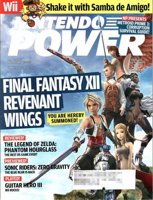 Nintendo Power Volume 221 Final Fantasy XII: Revenant Wings