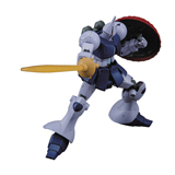 Gundam YMS-15 Gyan Revive 1/144 Scale HGUC  Model Kit