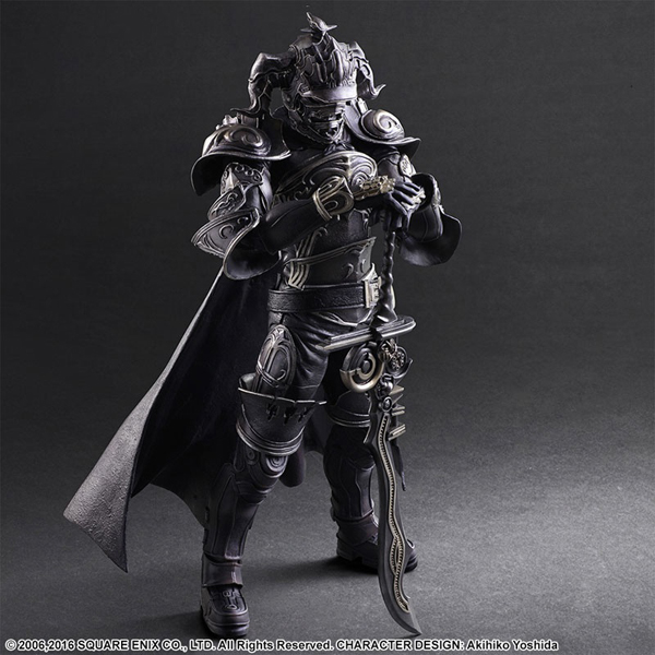Final Fantasy XII Play Arts Kai Gabranth Action Figure