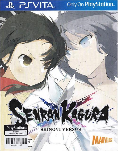 Senran Kagura Shinovi Versus Shoujotachi no Shoumei