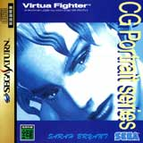 Virtua Fighter CG Portrait Series Vol.1: Sarah Bryant