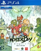Wonder Boy: The Dragons Trap